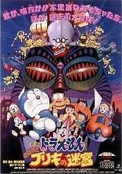 Doraemon - Bí mật mê cung Bliki