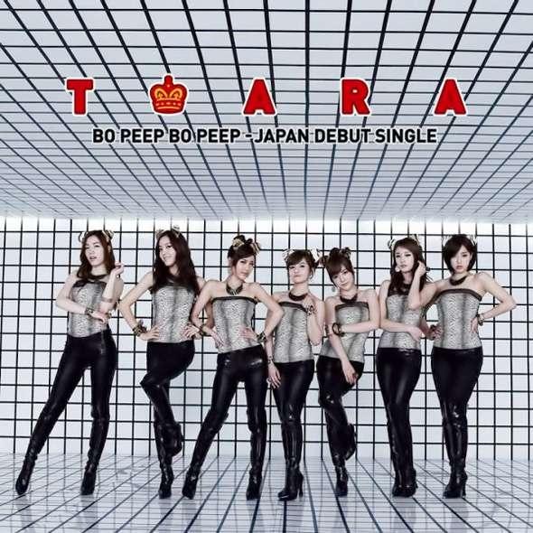 [Single] T-ara – Bo Peep Bo Peep (Japanese Ver.)